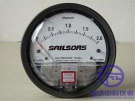 百万级洁净室中效高效过滤器压差表A2-500PA