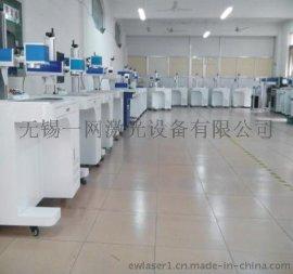 供应浙江宁波、慈溪、奉化光纤/CO2/半导体激光打标机、镭射机维修