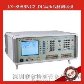 深圳电脑延长线测试机,电话曲线线材测试机厂家直销。