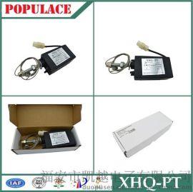 凯越电子XHQ-PT 12V/24V发电机组配件 机电配件 柴油发动机停机电磁阀 电磁铁