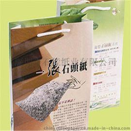 新型石头造纸 食品级材料   防水 阻燃 无害