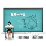 多功能觸摸廣告機 廠家直銷國家3C/ISO認證 互動式電子白板