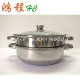 鸿程不锈钢蒸汤锅 双层汤蒸锅28cm蒸火锅 多用蒸汤两用锅规格