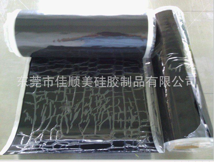 【佳顺美厂家供应】导电硅胶片 导电硅胶卷材 规格齐全 可免费拿样