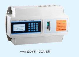 济南DYF-100A-E剩余电流式电气火灾探测器