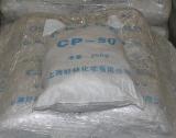 三元羧酸防鏽劑,三元酸防鏽劑,金屬加工液防鏽劑