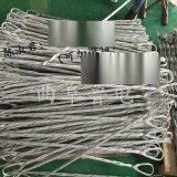 ADSS/OPGW光纜金具電力金具預絞式耐張線夾耐張金具耐張串廠家直銷