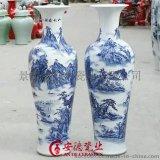 景德鎮落地陶瓷大花瓶