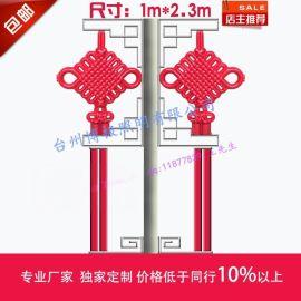 LED中国结户外景观灯 中国风防水亚克力装饰灯