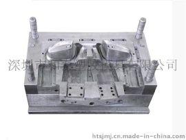 定做塑胶模具 定做注塑精密塑胶模具工厂 定做塑胶精密注塑模具厂家