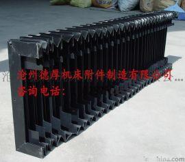 日本发那科QP20400专用风琴式防护罩