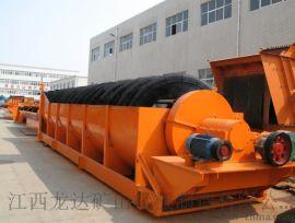 江西龙达厂家直销选矿设备 螺旋分级机
