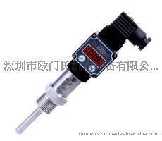 RS485带数字显示插入型温度变送器传感器