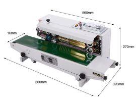 900全自动连续式机 纸塑薄膜包装封口