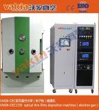 上海沃家OEC-1350真空光學鍍膜機