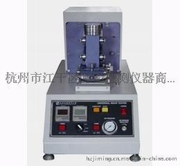 ASTM D3514通用磨损性测试仪