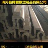 腾翼厂家批发定制 三元乙丙橡胶密封条 桥梁防撞橡胶条