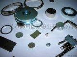 打孔磁鐵磁鋼NMSHUH釹鐵硼磁鐵