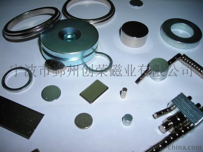 打孔磁铁磁钢NMSHUH钕铁硼磁铁
