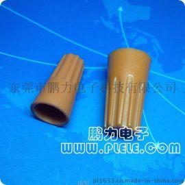 批发】高品质耐高温螺旋端子 弹簧螺旋式接线头 接线帽