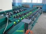 分选洋葱的分选机,分选洋葱重量的机器。