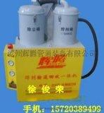 供应:焊剂输送回收一体机 HT-HS100 河北现货