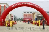 杭州G20峰会安检设备金属探测门X光安检机