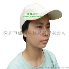 男/女太阳帽子 夏季防晒 大码高尔夫帽棒球帽运动帽鸭舌帽遮阳帽