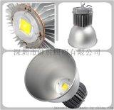 高質高亮廠價直銷LED廠房燈100/120/150Wled工礦燈