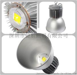 高质高亮厂价直销LED厂房灯100/120/150Wled工矿灯