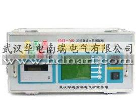 HDZZ-S10A三回路变压器直流电阻测试仪