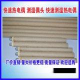 供應紙筒測溫棒 300MM長度 廠價供應 南京明睿KW-300型