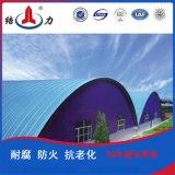北京樹脂瓦,河北樹脂瓦,內蒙古樹脂瓦,  廠家-萊州結力