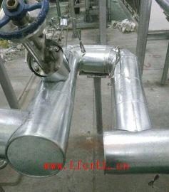 A承接山东管道保温 硅酸铝铁皮保温施工队
