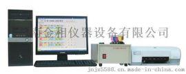 湖北电脑多元素分析仪-武汉4E多元素分析仪厂家