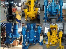 【高品质】抽泥泵,挖机吸泥泵,十年专业品质