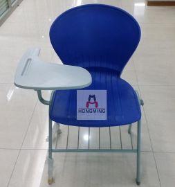 批发培训椅带写字板 靠背会议椅职员办公椅子 补习班椅子记者会椅