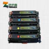 进步者硒鼓 兼容 HP CE410A CE411A CE412A CE413A 彩色 硒鼓 适用惠普 Pro 300 400 M451DN M451DW 打印机
