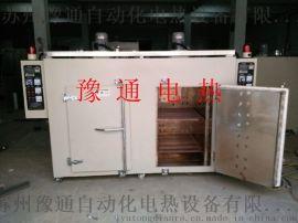 高温电镀烘干箱/600℃高温电镀烘烤箱