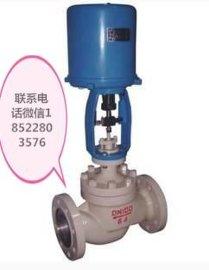 ZDLM型电子式电动蒸汽 水套筒调节阀 DN80 DN100 DN125不锈钢阀门