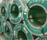 太鋼0cr23ni13耐高溫不鏽鋼板瀋陽代理13516131088