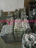氣體滅火管件 氣體高壓管件 七氟丙烷氣體管件 管網氣體高壓管件