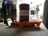 防泄漏托盤 4桶油桶接油盤
