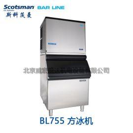 斯科茨曼Scotsman制冰机 奶茶店 **吧KTV全自动 方冰制冰机BL755