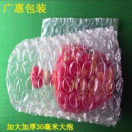 长期供应腹膜气泡袋 陶瓷防震可加厚气泡膜 大中小泡气泡袋定做