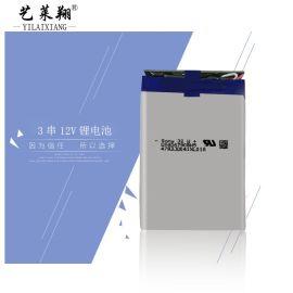 3串12V聚合物锂电池组带保护板索尼进口电芯车衣电动工具储能电池