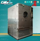 二手恒温恒湿箱转让,日本ESPEC原装