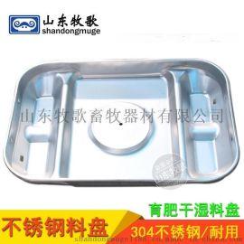 猪场干湿料盘 不锈钢料槽 料桶底座生产厂家