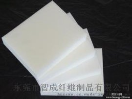 东莞智成有限公司厂家生产环保硬质棉