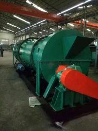 万顺机械 大规模生产有机肥造粒技术 转股搅齿造粒机